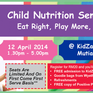 event-child-nutrition-20140412