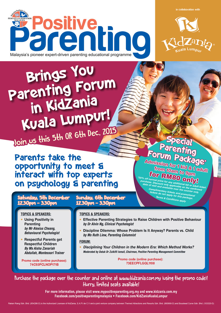 PP-KidZania-Forum-Flyer-(Final-FA)-nov-27